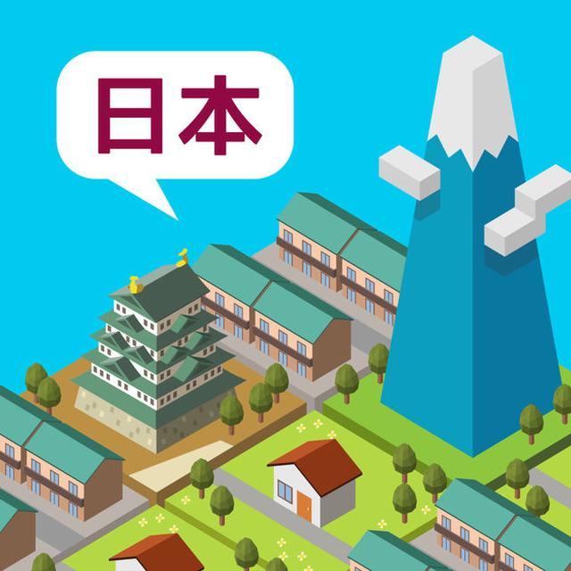 画像: 日本ツクール - 街づくり×パズルを App Store で