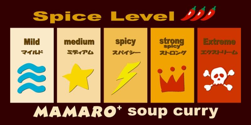 画像4: MAMARO*お洒落にスープカレーを
