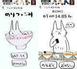 画像1: 猫の世界ではのりブーム?!『のりつっこみ』