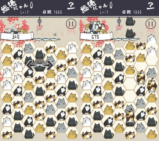 画像2: 猫たちを動かして並べて枠から追い出しちゃう!『ねこ退散』