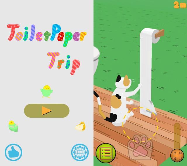 画像1: 猫のいたずらの定番をスマホで体験!『トイレットペーパートリップ』