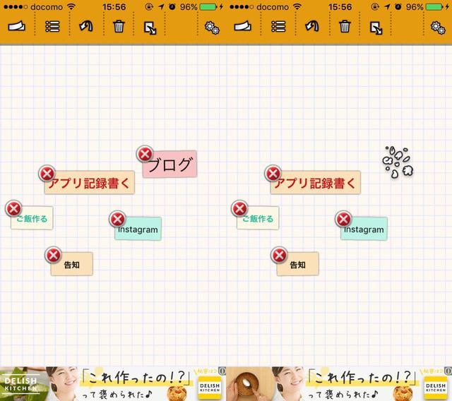 画像3: シンプル操作で画面にメモをペタペタ。