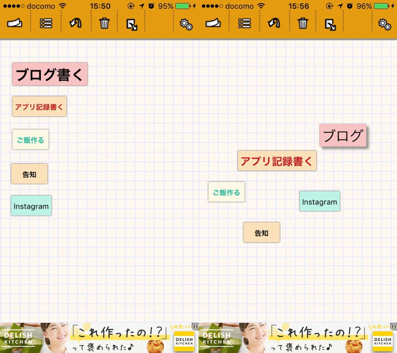 画像: To Doリストはもちろんアイデア出しツールとしても使えるアプリ!