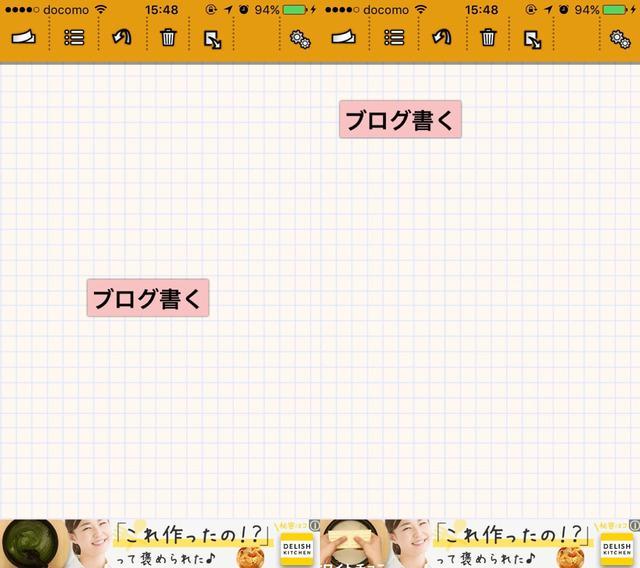 画像2: シンプル操作で画面にメモをペタペタ。