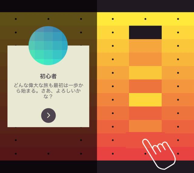 画像1: 色を並べ替えるだけなので直感的に楽しめます。
