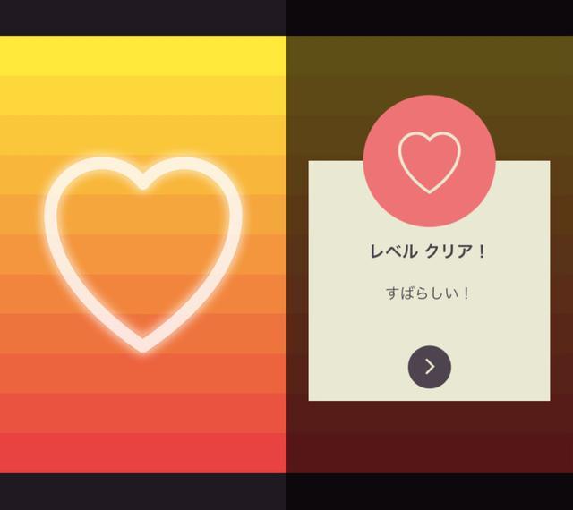 画像3: 色を並べ替えるだけなので直感的に楽しめます。