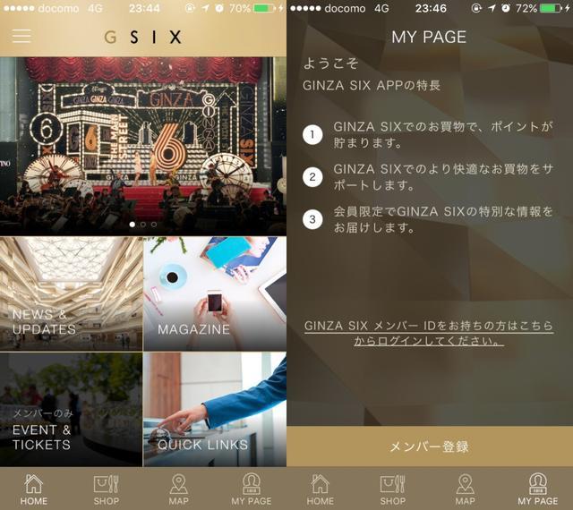 画像1: 話題のオシャレスポットはアプリもオシャレ感たっぷり!