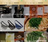 画像2: GINZA SIXをより楽しめる情報が満載!