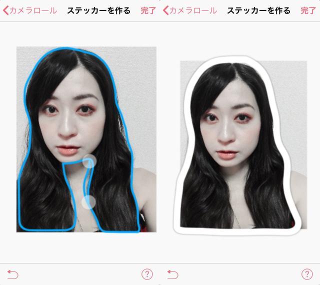 画像2: 自分の持っている写真をステッカーにして画像を作ろう!