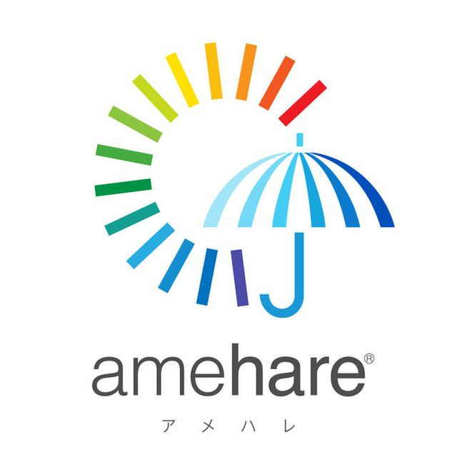 画像: amehare〈アメハレ〉 - 使いやすさとデザインにこだわった天気予報アプリ -を App Store で