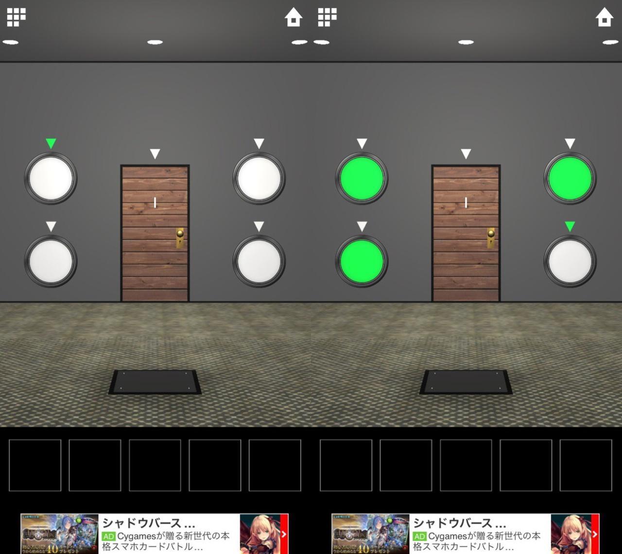 画像1: まずステージ1で解き方を見てみましょう。