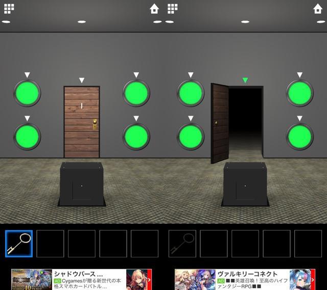 画像2: まずステージ1で解き方を見てみましょう。
