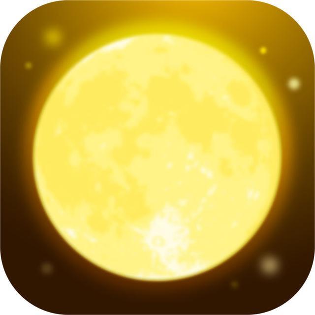 画像: 英単語アプリ HAMARU2〜TOEICから中学までハマる英単語を App Store で