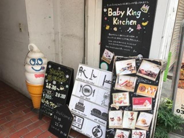 画像2: Baby King Kitchen*大人も食べれるお子様ランチ