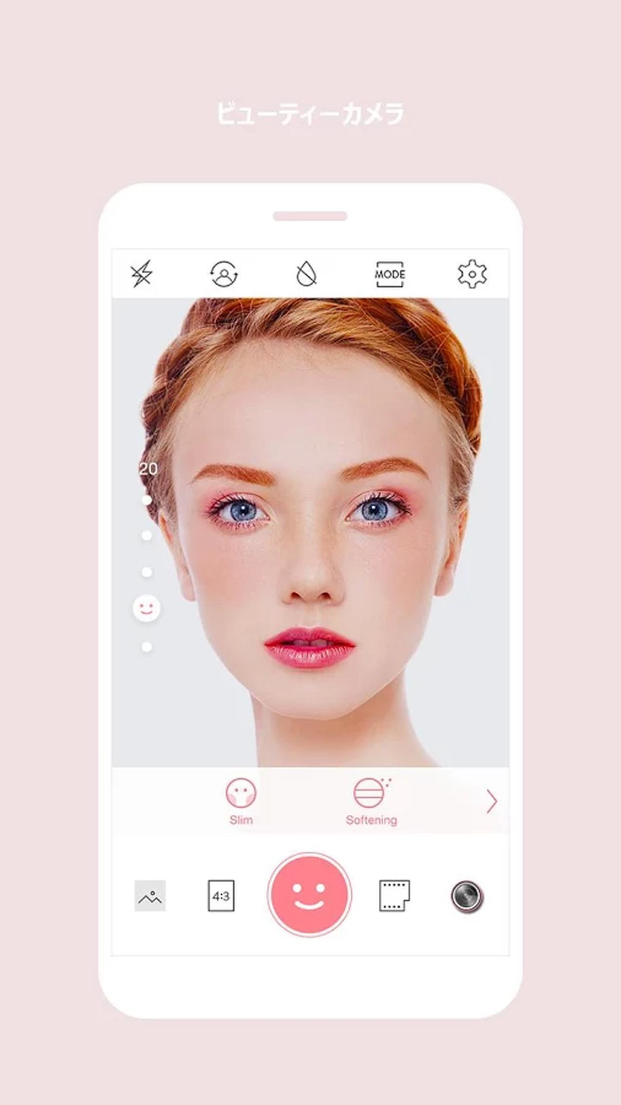 画像: Cymera -写真&ビューティーエディタ - Google Play の Android アプリ