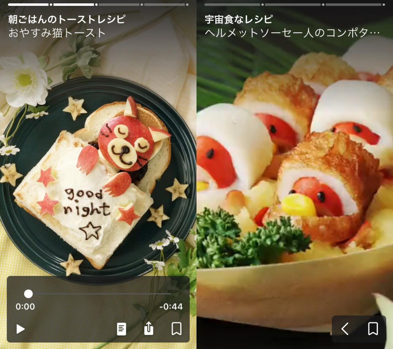 画像3: 可愛い!おしゃれ!インスタ映えレシピ動画満載!