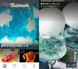 画像1: 可愛い!おしゃれ!インスタ映えレシピ動画満載!