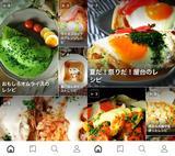 画像2: もちろんしっかりご飯系レシピもおまかせ!