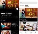 画像: 世界のグルメ情報やおもしろ料理動画もこのアプリで。