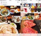 画像3: Instagramを参考にグルメを探すならこのアプリ!対応エリア拡大中。