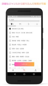 画像: Tastime - Google Play の Android アプリ
