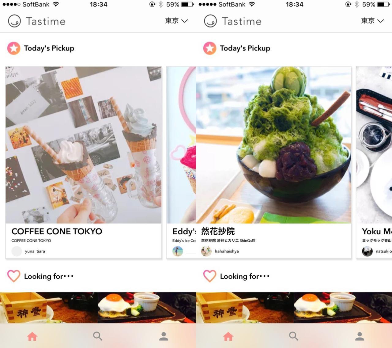 画像1: Instagramを参考にグルメを探すならこのアプリ!対応エリア拡大中。