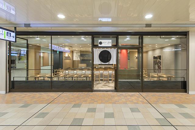 画像: www.soup-stock-tokyo.com