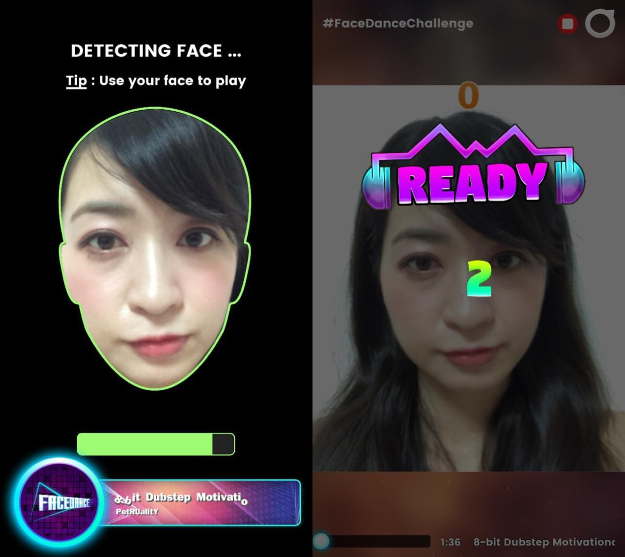 画像2: 好きな曲を選んで顔認識したらスタート!