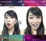 画像: 現れる顔アイコンと同じ顔をして高得点を稼ぐ新感覚ゲーム!