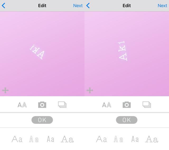 画像2: 位置も簡単移動。奥行きを出すこともできます。