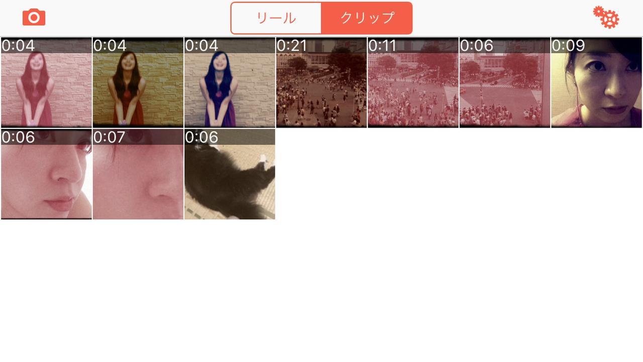 画像3: ワンタップで撮影可!カメラロールからの読み込みもできます。