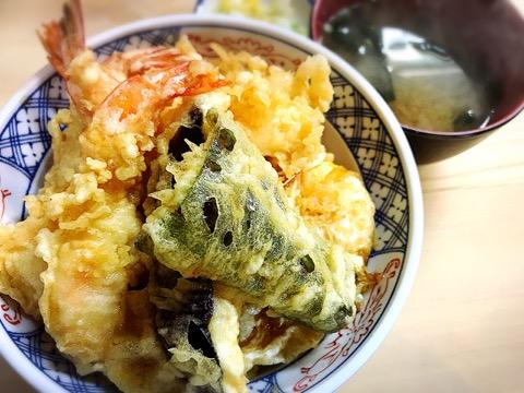 画像: 玉子天丼 / ¥1,300