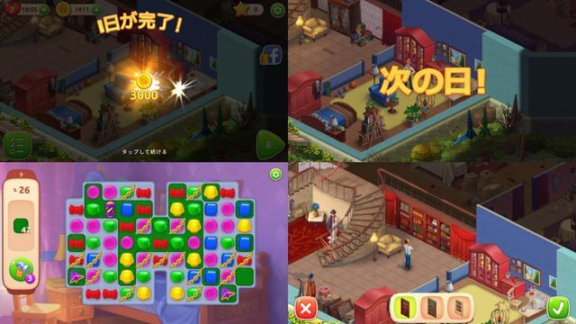 画像3: 箱庭要素とパズルゲーム要素の両方を楽しむことができる!