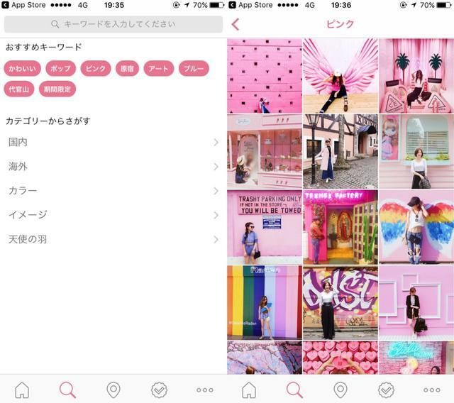 画像: 撮りたい写真のイメージに合わせて色などのキーワードで検索!
