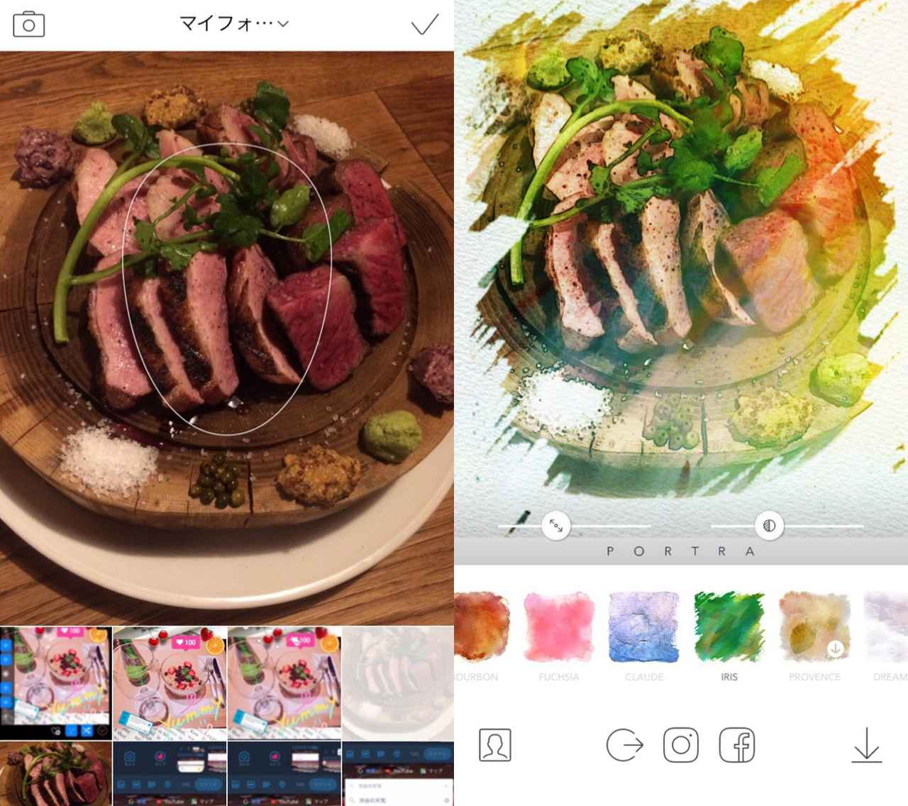 画像: ご飯写真で試したら…絵本の一場面みたい!