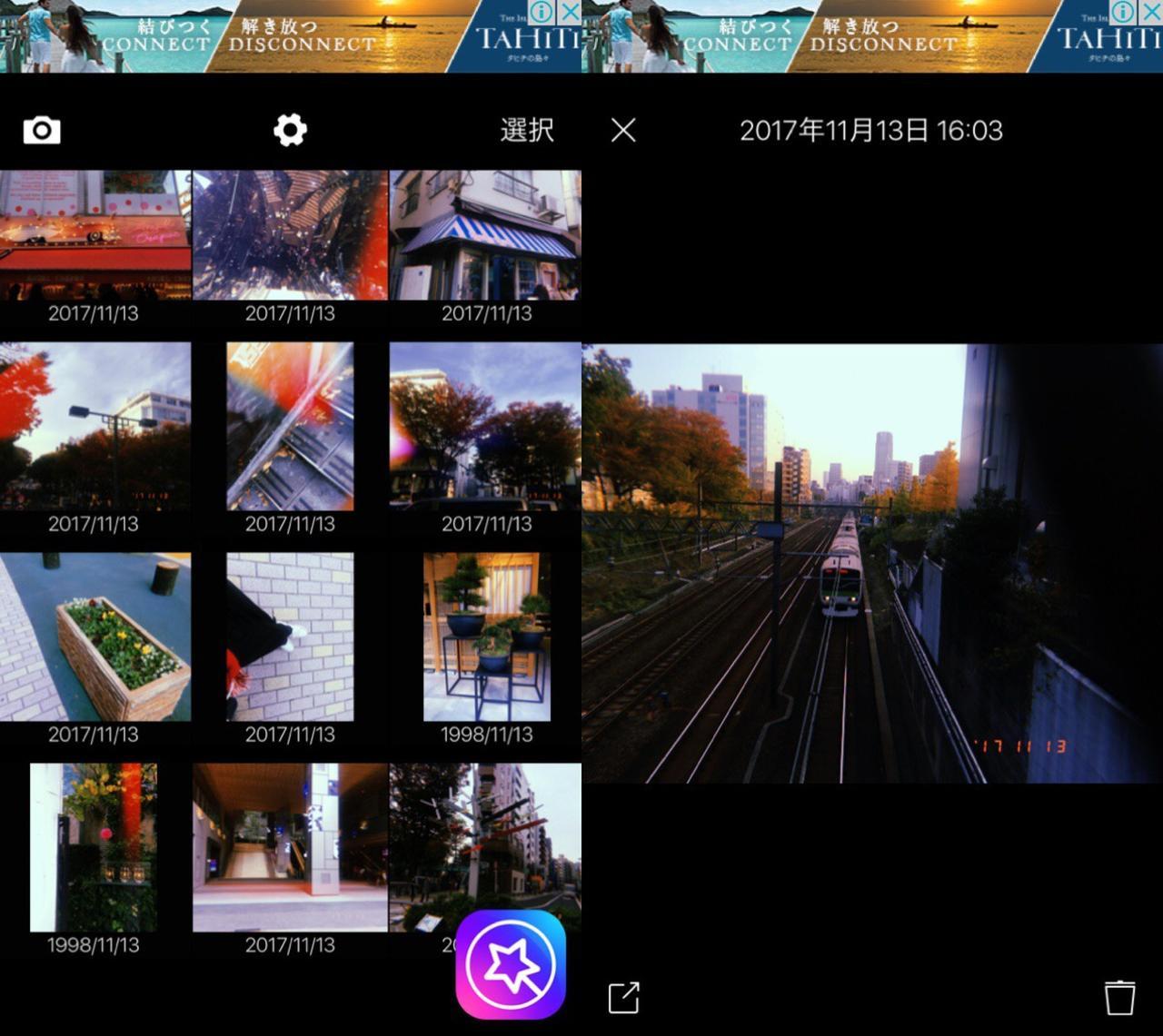 画像3: 見た目もインスタントカメラみたい!不便さがリアルなカメラアプリ。