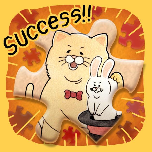 画像: ネコノヒーの4コマ ジグソーパズルを App Store で