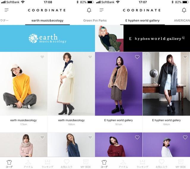 画像1: 人気ブランドたくさん!着用イメージがわかりやすい旬のアイテム特集も便利です。