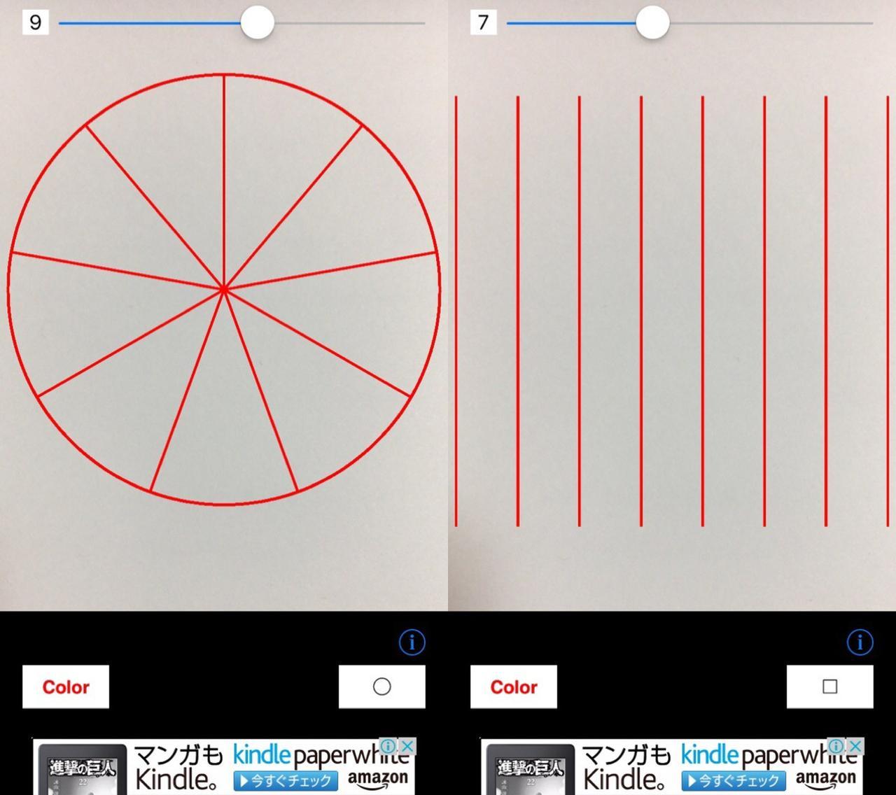 画像: 丸いものも長いものもアプリ越しに均等に切れる!