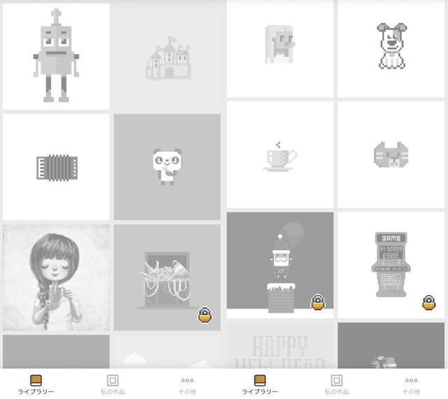 画像: ゲームのキャラみたいなものから手の混んだイラストまで幅広く用意!