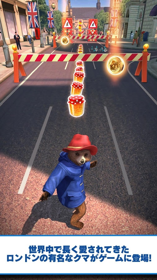 画像: パディントン™・ラン~冒険&エンドレスランゲーム~ - Google Play の Android アプリ