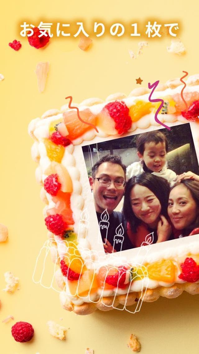 画像: 写真ケーキなら「ピクトケーキ」こだわりのケーキを北海道から全国にお届け - Google Play の Android アプリ
