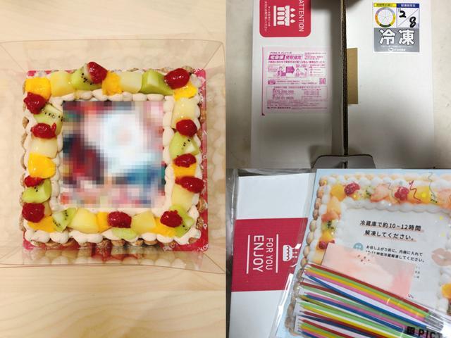 画像: 実際に届いたピクトケーキはこちら!