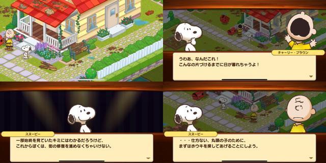 画像1: おうちの周りがぐちゃぐちゃ!ゲームをしながら綺麗にしよう!