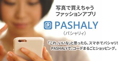 画像: PASHALY パシャリィ - Google Play のアプリ