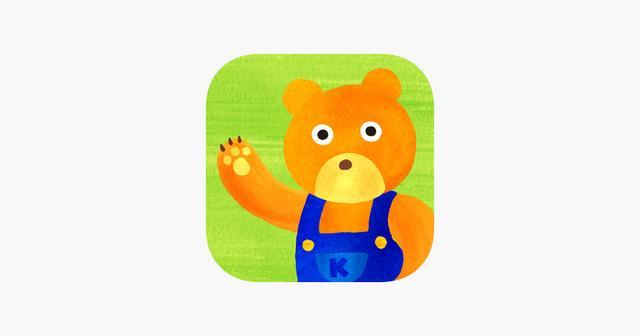 画像: 「ストレス解消・癒やしのアプリ「聞いてよ!クマさん」」をApp Storeで