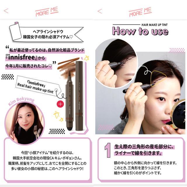 画像2: やっぱり韓国コスメが好き!本当にいいと思えるものを厳選して紹介!