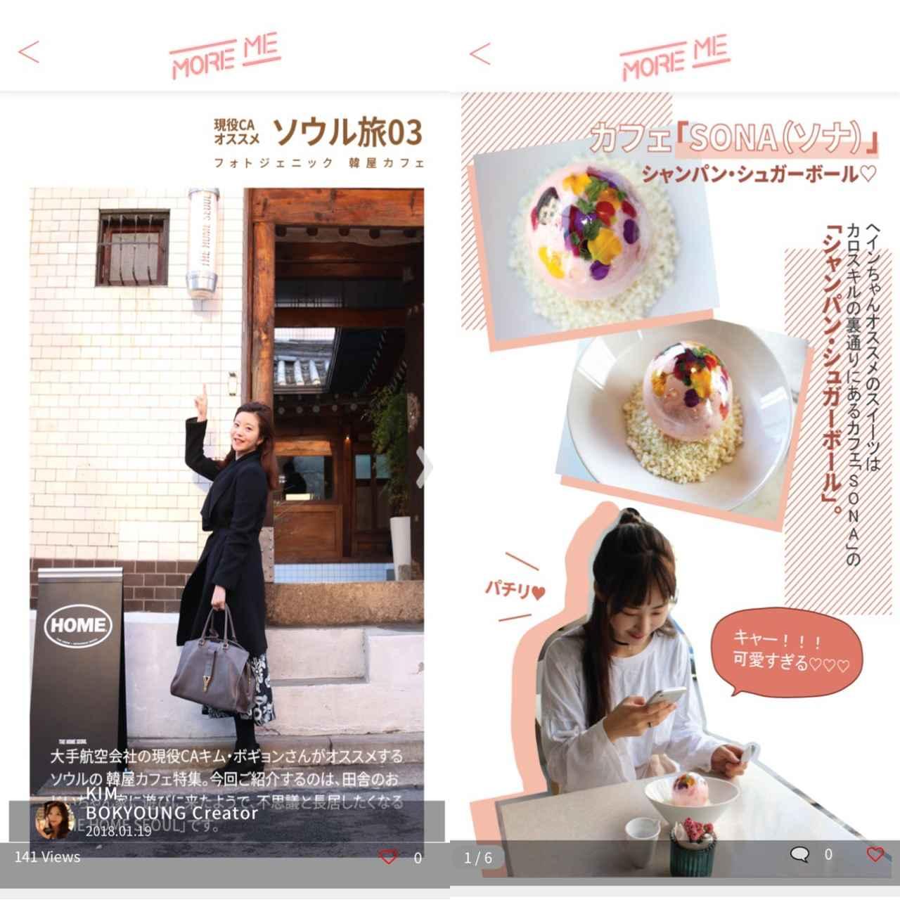 画像2: 旅行前に押さえたい!スイーツやカフェも可愛いのが韓国!