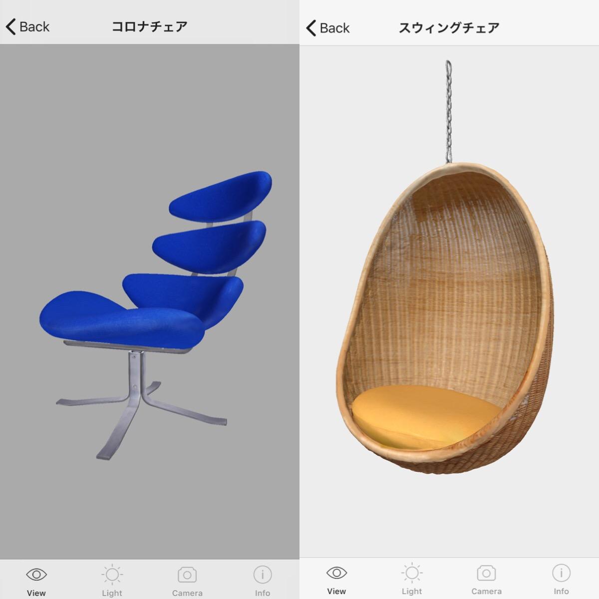 画像: 背もたれがいっぱい?上から吊るす?椅子って奥が深い!