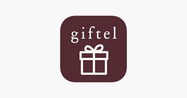 画像: 「giftel」をApp Storeで